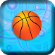 Bouncing Ball 2016 by Softy Solutions