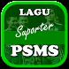 Lagu PSMS Medan Lengkap