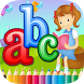 ABC Coloring Book For Kids (L) by Life & Kids Station.