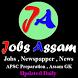 Jobs Assam by Naman SoftLabs
