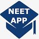NEET-AIIMS Tests/Notes/Videos by EduRev