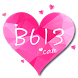 b613 Selfie From The Heart by Dual2cafe