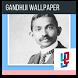 Mahatma Gandhi Quote Wallpaper by Zha Apps