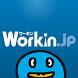 Workin.jp by 株式会社廣済堂
