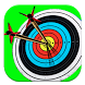 Guide Archery King by Mary Whitehead