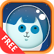 Space Cat: Laser Pointer Sim by osagg