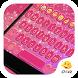 Glitter Heart Emoji Keyboard by Eva Awesome Theme