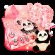 Panda Sakura Keyboard Theme by Super Cool Keyboard Theme