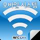 NFCQR 모바일 시스템 시설관리 설비 건물 이력 정보 by JINOSYS