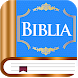 Biblia Reina Valera by Bible Free