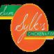 Sam Sylk's Chicken & Fish by Web Source International