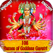 108 Names of Goddess Gayatri by Prism Studio Apps