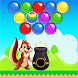 Bubble Shooter Super Squirrel by Contrast and flowers