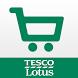 Tesco Lotus Shop Online by Tesco plc