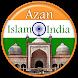 Adan India : prayer times india 2018 by Mazoul dev