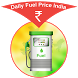Daily Fuel Price in India by Free Aadhar Card Link With Mobile Number