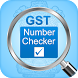 GST Number Verify, Search & Enroll by Free Aadhar Card Link With Mobile Number