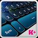 Keyboard Plus Earth by Free Keyboard Themes HD