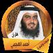 أحمد العجمي القرآن صوت وصورة by Apps SaM
