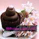 2015 أكلات وحلويات رمضان by Mohamed Tarek