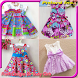Cute Baby Girl Frock Designs by Pitlord