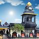 Ravneshwar Mahadev Kolhapur by Global Eye Technology, Kolhapur