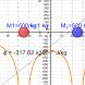 2 Mass Gravity Virtual Lab by Open Source Physics Singapore