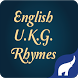 English U.K.G. Rhymes Free by Vikram Apps