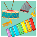 Kids Musical Instrument by Karyaz