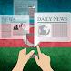 Azerbaijan News app by Radio news