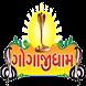 Shree Gogajidham by Inforaam