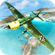 Airplanes! by ★★★★★ Cheese Hole Games