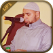 Quran mp3 by Abdallah Kamel by QuranForMuslims