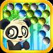 Panda Bubble Shoot King by VIP Deluxe Slots Mania Billionaire Casino Big Win