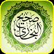 صحيح البخاري بدون انترنت by Kawter.com