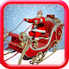 Santa Christmas Gift Delivery by Storm Entertenments