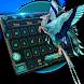 Green Elves technology keyboard