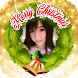 Christmas Photo Frames Free by Dual2cafe