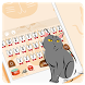 Cute Cat Keyboard Theme by Super Cool Keyboard Theme