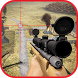 Zombie Shooter, Sniper Games, fury hunter shooting by PumpUP Games