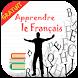 تعلم التحدث باللغة الفرنسية by Grandmarchant