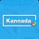 Kannada Newspapers by G Studios