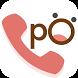 "Call App ""Pointy"" by ACCELIA, Inc."