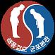 해동검도 군포본관 by 무도코리아