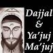 Ketahui Bahaya Dajjal, Penting by Rayd Mobile