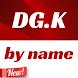DG Khan Board Result by myResult.pk