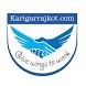Karigar Rajkot by Epic Apps Developers