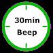 Beep every half an hour by TS Yoon