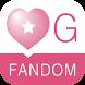 매니아 for GFRIEND(여자친구)팬덤 by Skylove Ltd.