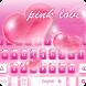 Pink Heart Love Keyboard by Cool Keyboard Theme Studio